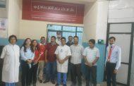 गण्डकी मेडिकल कलेजमा प्रभु बैंकको काउण्टर