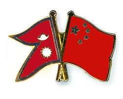 नेपाल–चीन आधुनिक सम्बन्धका आयामहरु ः भाग–८