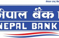 नेपाल कैंकको क्रेडिट कार्ड सेवा शुभारम्भ